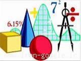 تدریس خصوصی و نیمه خصوصی ریاضی ششم